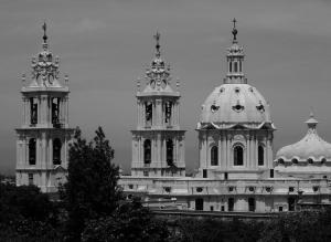 """/O Convento do """"Memorial""""!..."""