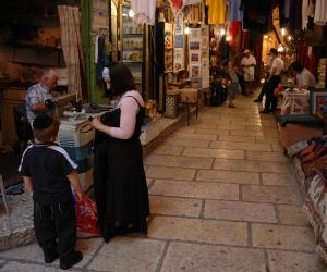 Outros/Jerusalem 1