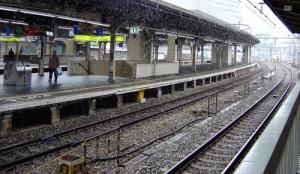 /Neve na Estação