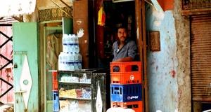 /Marrocos - Comércio no Norte de África