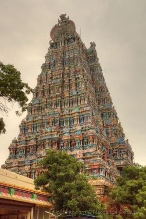 Outros/Templo