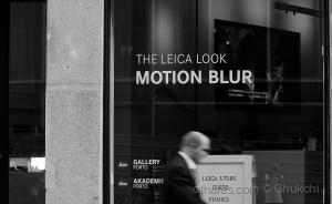 Retratos/Arrasto e reflexo do disparo