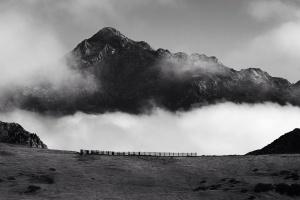 Paisagem Natural/A cerca e a montanha flutuante