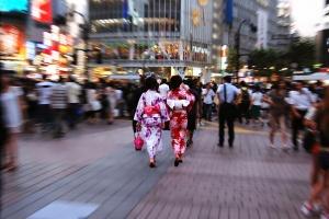 Gentes e Locais/Shibuya